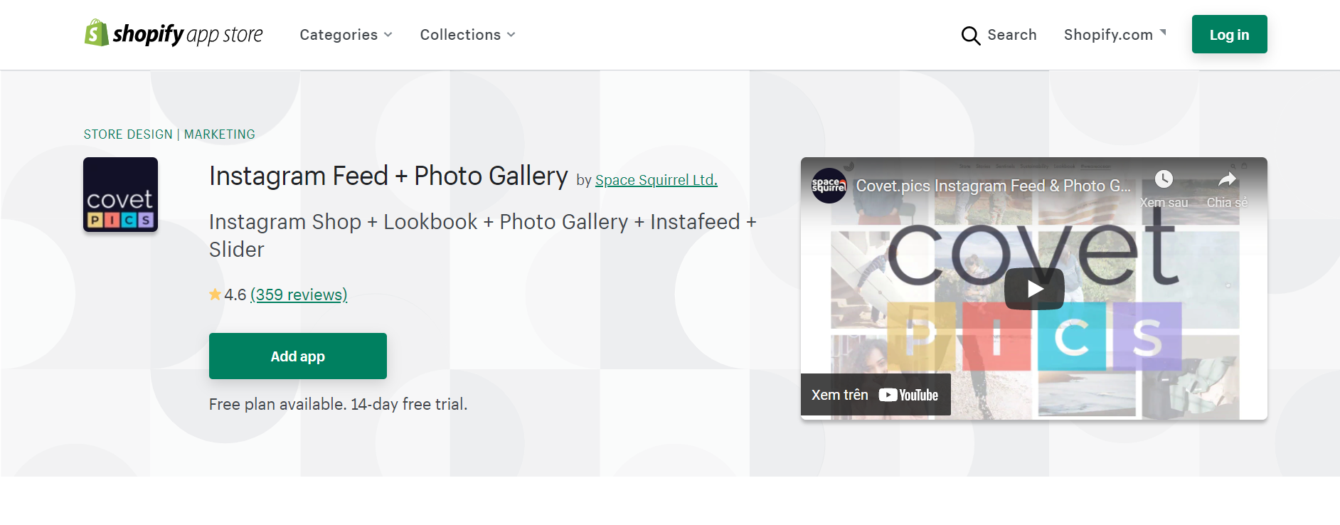 instagram feed photo gallery by space squirrel